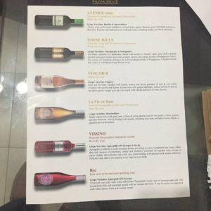Vinhos na Grécia