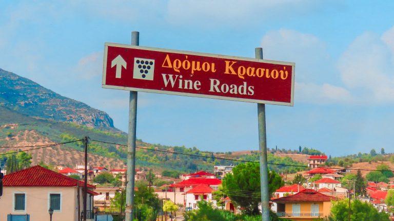 vinhos na Grécia - Vinícola em Nemea