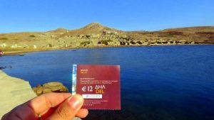 Preço da entrada da Ilha de Delos