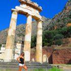 Defos Grécia 16