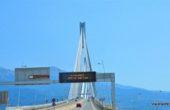 Estradas Gregas – Ponte em Patra