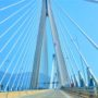 Ponte Patros – Grécia