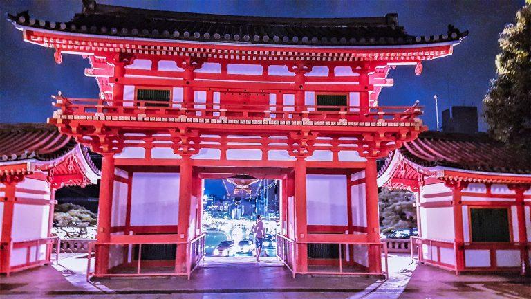 Roteiro de 14 dias no Japão – Quioto, Hiroshima, Nikko e Tóquio