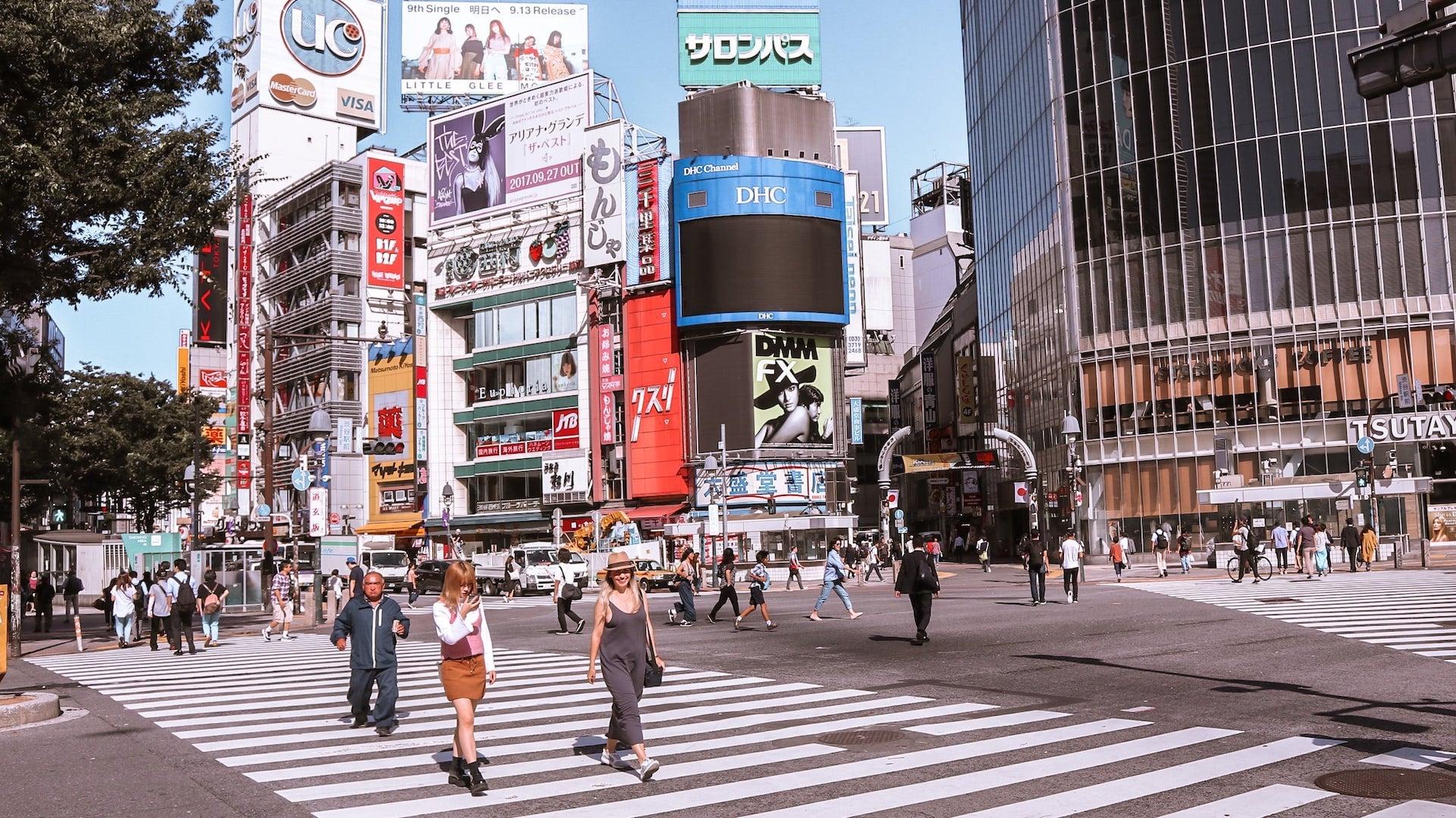 curiosidades sobre o Japão